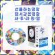 사투리 명함북-대한민국 최초 한권의 책으로 만드는 명함
