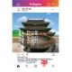 서울 오대궁 창덕궁 인정전 굿즈 렌티큘러 인스타그램 디자인 카드
