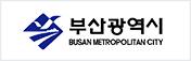 부산광역시